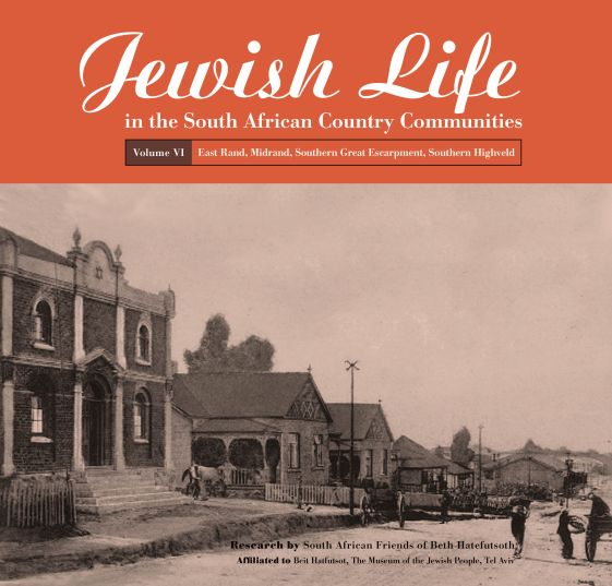 jewish_country_life_volume_6_cover