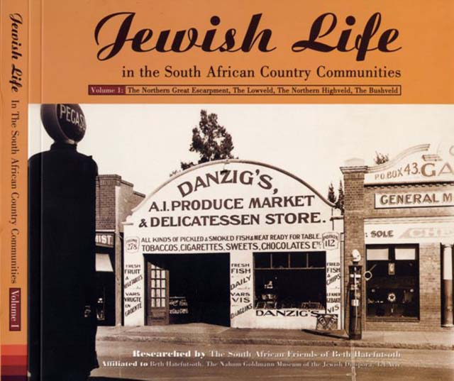 jewish_country_life_volume_1_cover