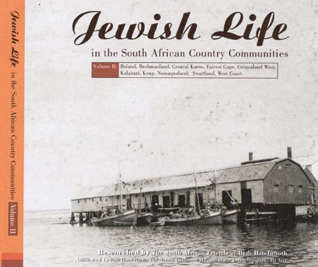 jewish_llife_country_volume_2_cover