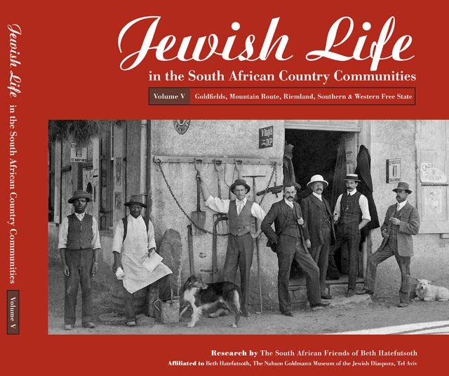 jewish_life_country_volume_5_cover