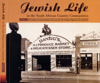 products.volume_1_jewish_country_life